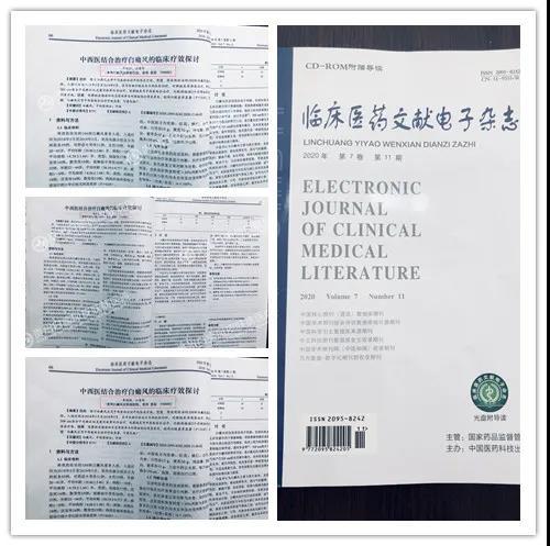 贵州白癜风皮肤病医院临床学术科研领域再添硕果