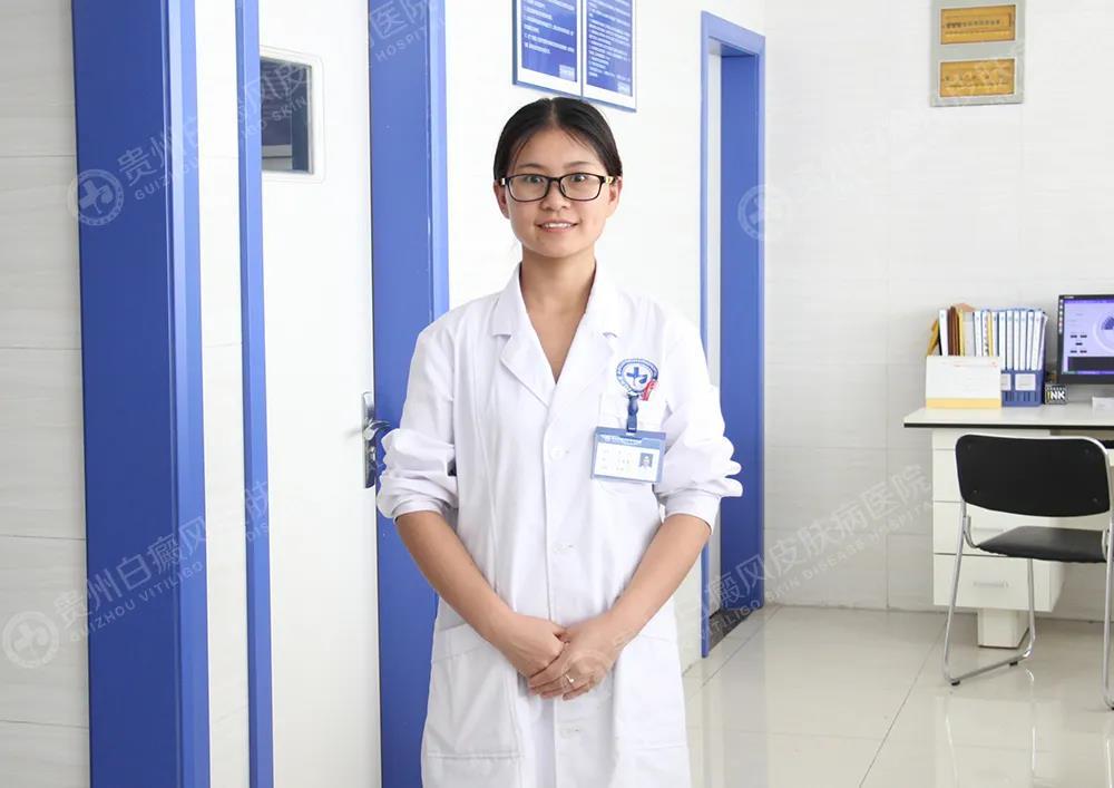 贵州白癜风皮肤病医院2020室间质评取得优异成绩
